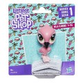Hasbro (Хасбро) Hasbro (Хасбро) Littlest Pet Shop. Набор игровой Пет B9388EU4-no